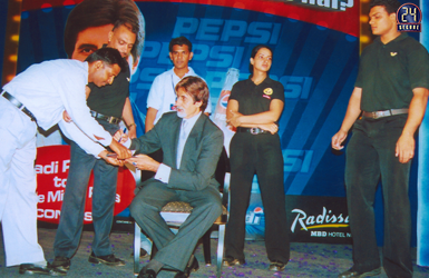 Security Officers for Actor Amitabh Bachchan, 2006